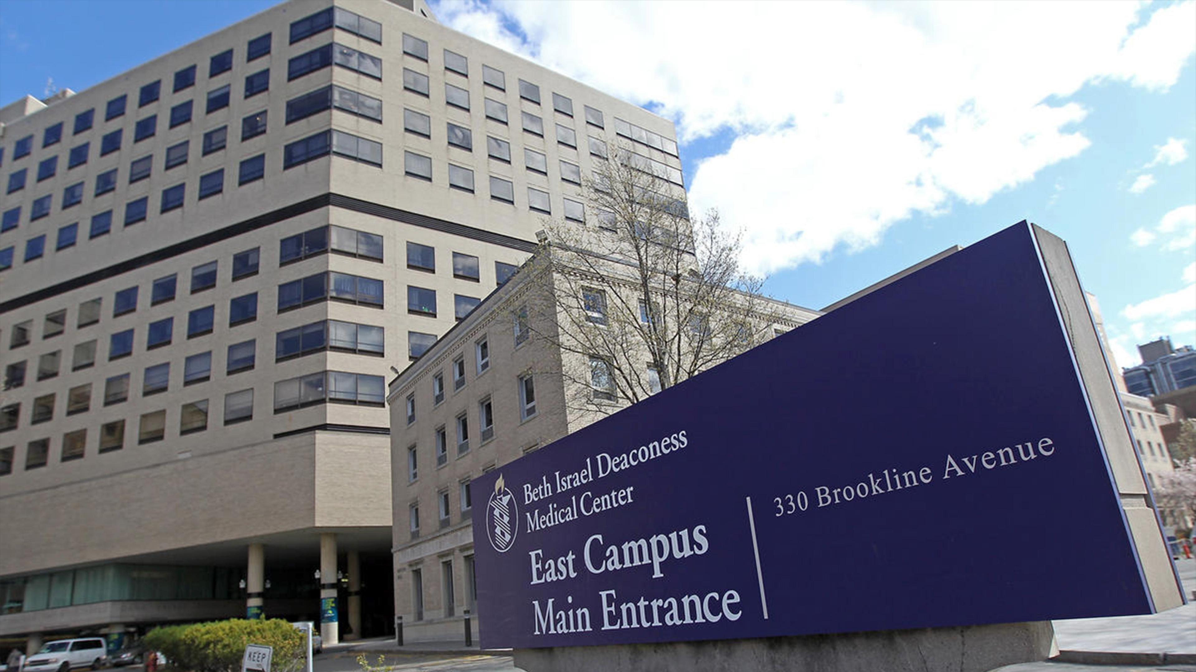 carl j  shapiro clinical center
